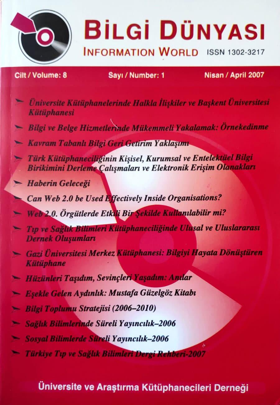 Vol. 8 No. 1 (2007)