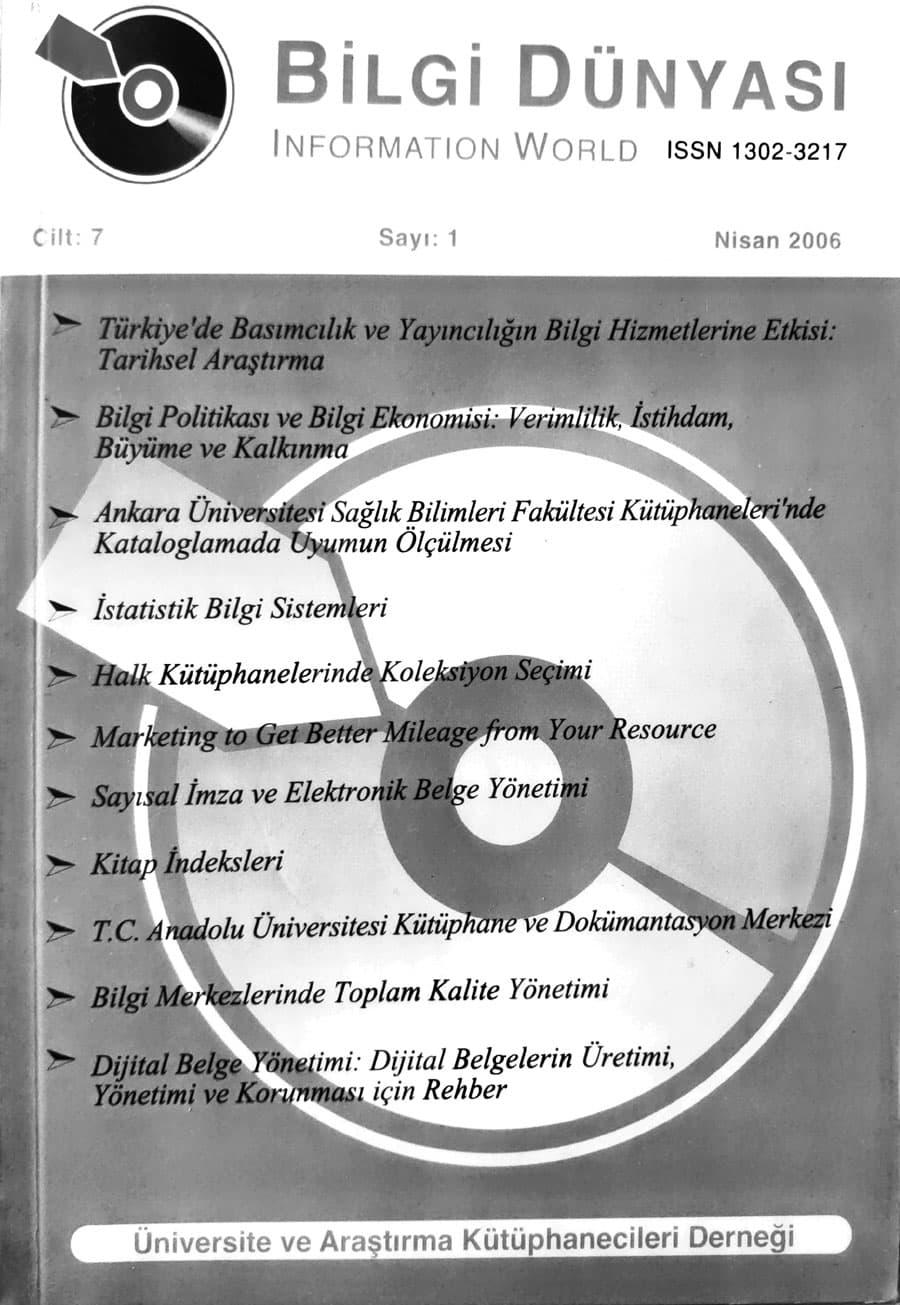 Vol. 7 No. 1 (2006)