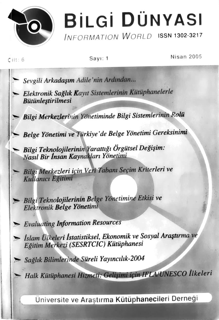 Vol. 6 No. 1 (2005)