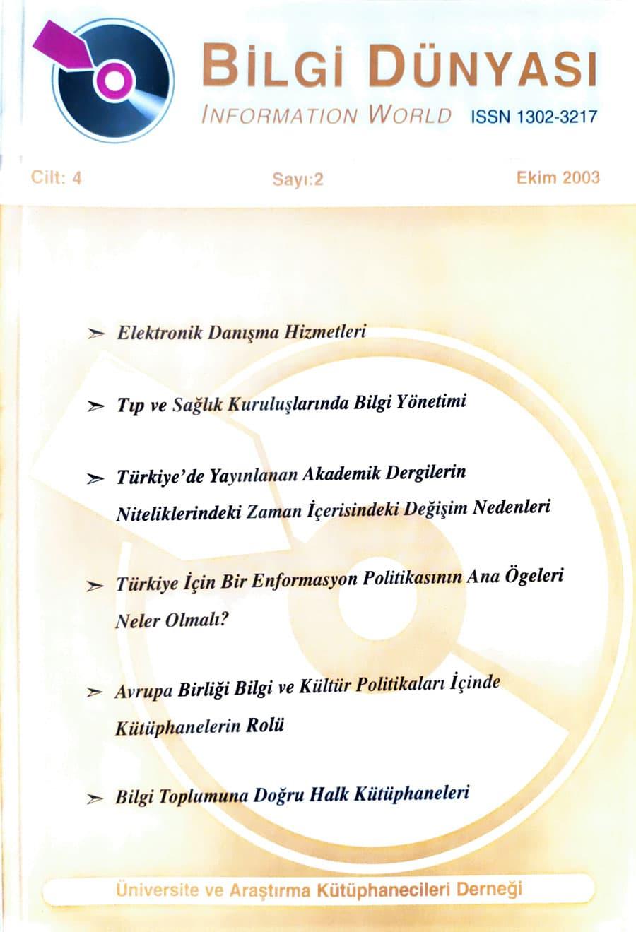 Vol. 4 No. 2 (2003)